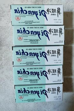 5 Packs Pi Yen Chin Redness Reliever/Nasal Decongestion Opht