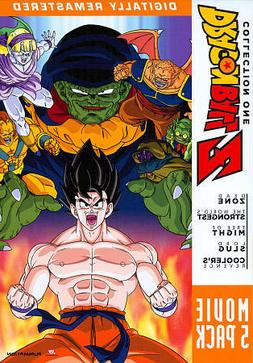 DragonBall Z: Movie 5 Pack - Collection One  EXCELLENT