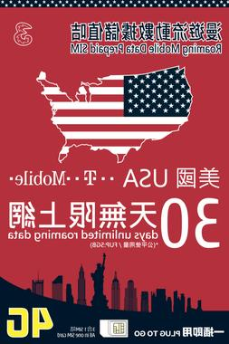 3HK USA 30Days/FUP5GB 4G LTE Unlimited Roaming Data cardExpi